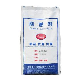 High Whiteness Magnesium Hydroxide Mg(OH)2